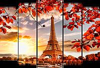 Модульная Картина DK Store Париж осенью 120х80 см (s700)