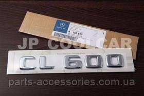 Mercedes CL W216 W 216 эмблема значок на багажник CL600 новый оригинал