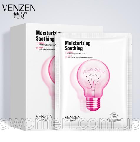 Набор масок для лица Venzen Moisturizing Soothing Brigh 25 g (10 штук в упаковке)