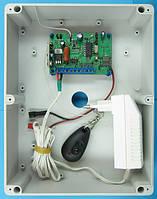 Сигнализация Потенциал ППК GSM mini RK