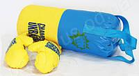 Боксерский набор БОЛЬШОЙ_ UA (груша 54 см. + пара перчаток)