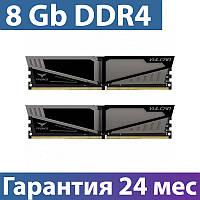 Оперативная память 8 Гб/Gb (набор 2х4Гб) DDR4, 2666 MHz, Team T-Force Vulcan, Gray, 15-17-17-38, 1.2V