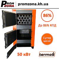 Твердотопливный котел TERMO-S PRO 50 кВт