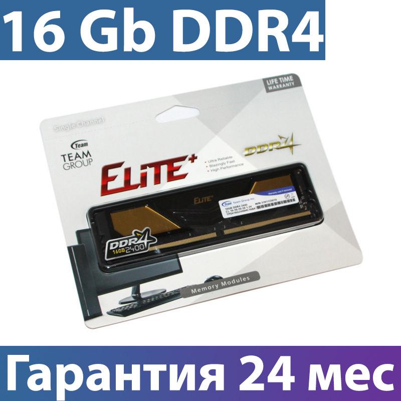 Оперативная память 16 Гб/Gb DDR4, 2400 MHz, Team Elite Plus, Gold/Black, 16-16-16-36, 1.2V