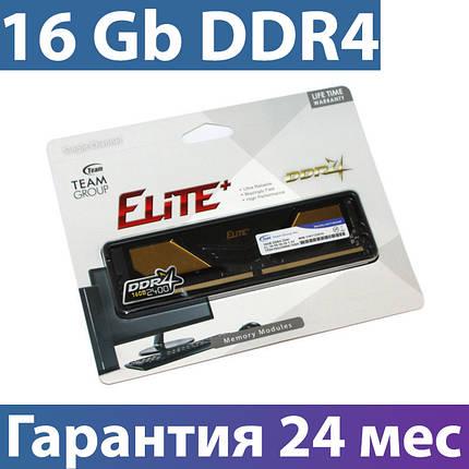 Оперативная память 16 Гб/Gb DDR4, 2400 MHz, Team Elite Plus, Gold/Black, 16-16-16-36, 1.2V, фото 2