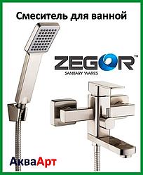 Смеситель для ванны короткий Zegor LEB3-A-KH WKB123 (нержавейка)