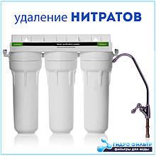 Проточный фильтр для очистки воды от Нитратов Trio NO3