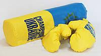 Набор для бокса МАЛЫЙ_ UA (груша 34 см. + пара перчаток)