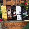 Скраб для тела подтягивающий и антицеллюлитный на основе кофе Top Beauty Scrub Shimmer 200 гр (с шиммером), фото 6