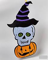 Фетровая подвеска череп с тыквой на Halloween 30*50 см