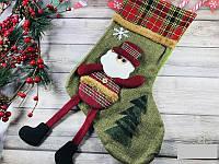 Новогодний Рождественский Сапожок с ножками цвета разные (только по 6 штук)