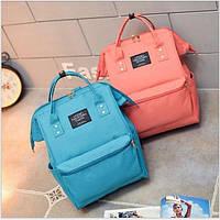 Модная каркасная сумка рюкзак холст коралловый