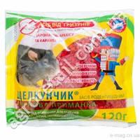 Зерно Щелкунчик от грызунов 100мл(пакет)