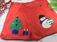 Новогодний мешочек 2 модели,30*40 см  только по 12 штук