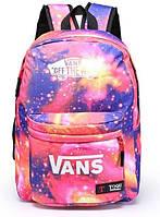 Модный рюкзак VANS холст цвета галактика, розовый