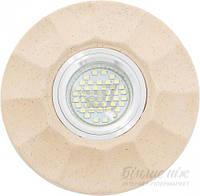 Светильник точечный Romanof Ceramics Жемчужина MR 16 GY6.35 бежевый 1234-06 T30812818