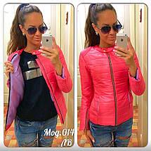 Женская куртка с замком, фото 3