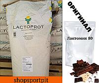 Сывороточный протеин Lactomin 80 GmBh (КСБ Lactoprot Германия) - шоколад
