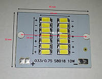 Cветодиод 10 ватт под драйвер 25-36V Led 14шт. SMD LED 10w 32V 45х33мм.