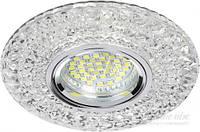 Светильник точечный Accento lighting MR16 с LED-подсветкой 50 Вт G5.3 4000 К черный ALHu-MKD-E002 T31333019
