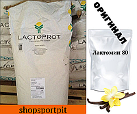 Сывороточный протеин Lactomin 80 GmBh (КСБ Lactoprot Германия) - ваниль