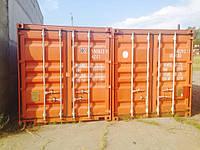 КУПЛЮ Морской контейнер 40 футов НИЗКИЙ 2,6 м