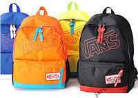 Яркий рюкзак VANS молодежный стиль