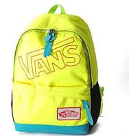 Яркий рюкзак VANS молодежный стиль желтый