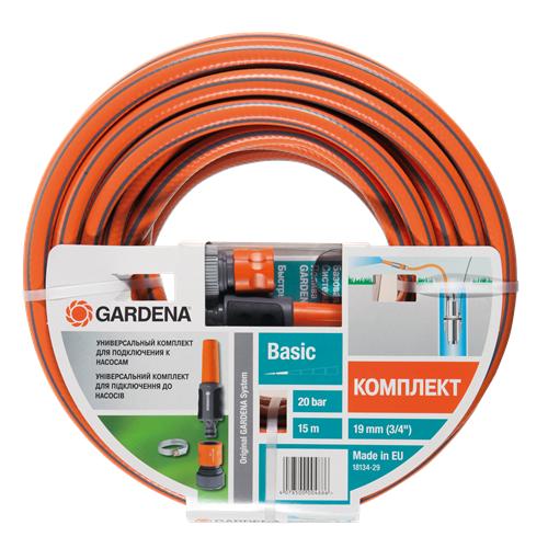 Шланг Gardena Basic 19 мм х 15 м + комплект для подключения