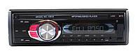 Магнитола MP3 1081A автомагнитола со съемной панелью (3_0401)