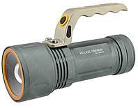 Фонарь прожектор Police T801-9 с зумом (3_2711), фото 1