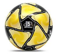 Мяч футбольный Jymingde 5 размер Yellow-Black (3_8150)