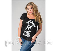 """Женская футболка """"Делайн"""": большие размеры черный, 50-52"""