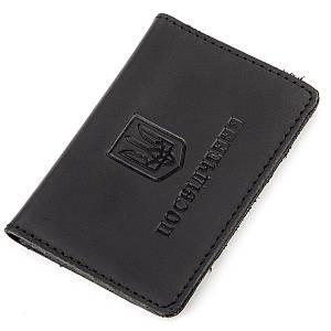 Обложка для удостоверения кожаная Shvigel 13944 Черная, Черный
