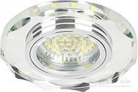 Светильник точечный Accento lighting MR16 с LED-подсветкой 3 Вт G5.3 4000 К зеркальное стекло ALHu-MKD-E005 T31333022