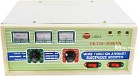 Автомобильный преобразователь напряжения AC/DC Solar Africa EK228-1000VA 1000W с 12 V на 220 V с зарядкой (3_8328)