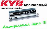 Амортизатор Opel Vectra A задний газомасляный Kayaba 553075