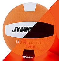 Мяч волейбольный с LED Подсветкой Jymindge 5 размер (3_8108)