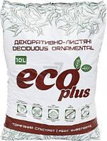 Субстрат Eco Plus для декоративно-лиственных растений 10 л T10502703