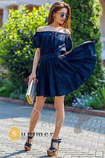 Платье с открытыми плечами  и пышной юбкой , фото 3