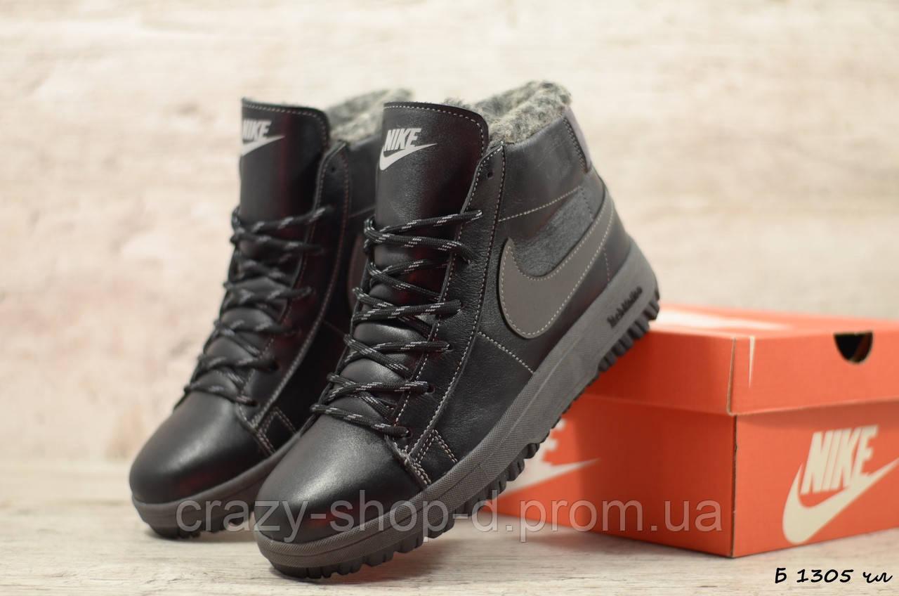 Мужские кожаные зимние кроссовки Nike (Реплика) (Код: Б 1305 чл  ) ►Размеры [40,41,42,43,44,45]