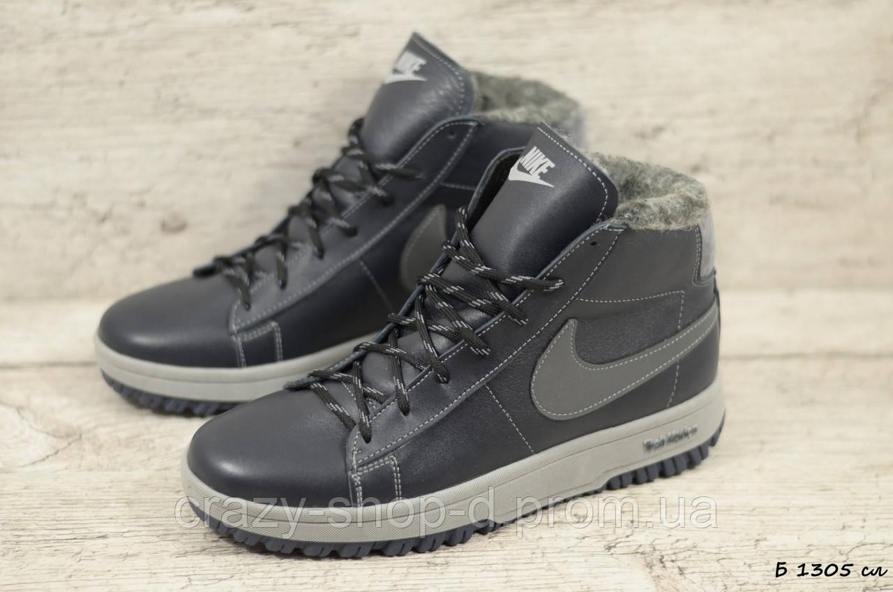 Мужские кожаные зимние кроссовки Nike (Реплика) (Код: Б 1305 сл  ) ►Размеры [40,41,42,43,44,45]
