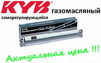 Амортизатор Ford Fusion задний газомасляный Kayaba 553309