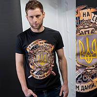 """Мужская патриотическая футболка: """"Я живу на своїй Богом даній землі"""" (черная)"""