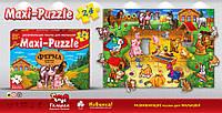 Развивающие пазлы для малышей - Maxi-Puzzle ФЕРМА