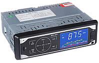 Автомагнитола RIAS MP3-3881 с сенсорными кнопками и пультом (3_7694)