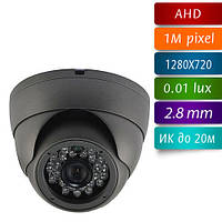 SVS-20DGAHD/28 купольная AHD камера на 1 Мп 720p