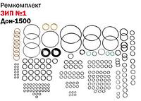 Набор РТИ (полный) (36 комплектов) Дон-1500