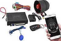 Универсальная автомобильная сигнализация Car Alarm 2 Way KD 3000 APP с сиреной (3_7654)