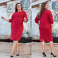 Кокетливое платье с гипюром, длинным рукавом, облегающее из  трикотажа жаккард     (48-58)  в 3 расцветках, фото 1